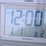 録画が始まらなくて焦ったら、電波時計の時刻が間違っていた。