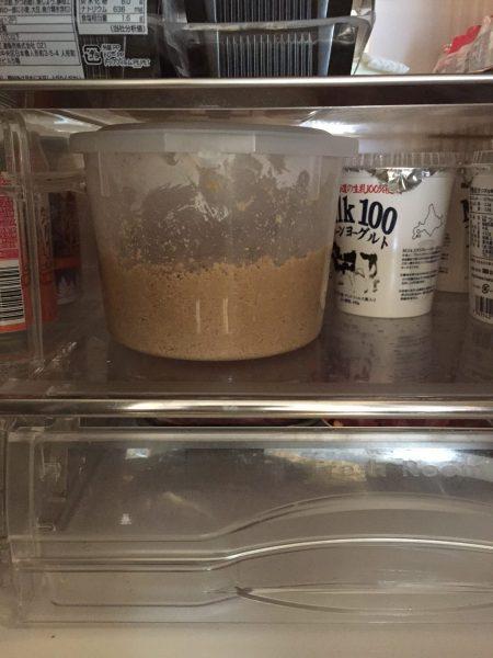 冷蔵庫の中のつかっ樽